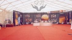 展览篷房-航天展