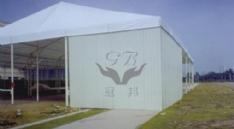 临时仓储蓬房